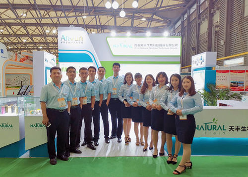 We Participated in Shanghai CPHI