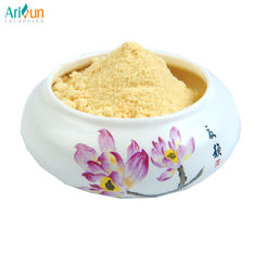 CAS No 51446-62-9 Phosphatidylserine Plant Extract For Brain