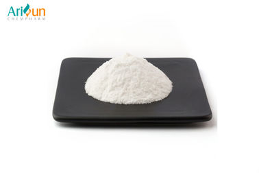 China Pure Natural Organic Plant Extract Powder , Kernel Amygdalin Dried Apricot Powder supplier