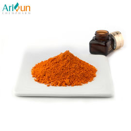 China Antioxidant Raw Cosmetic Ingredients By 99% Idebenone  CAS 58186-27-9 Medicine Grade supplier