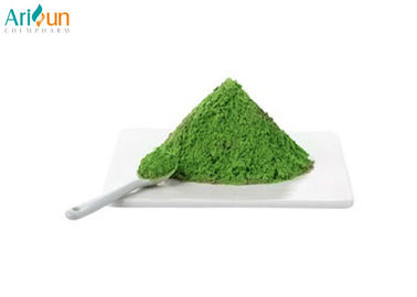 China Anti-Oxidant、 Maintain Beauty and Keep Young -- Green Barley Grass Juice Powder supplier