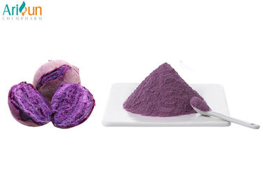 China Rich in Anthocyanin Super Healthy Food Powder--Dreamy Purple Potato Powder supplier