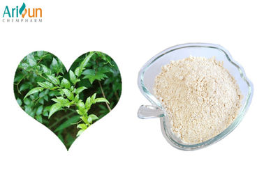 China Dihydromyricetin 50% 98% Vine Tea Extract Clearing Heat Disinhibiting Dampness supplier