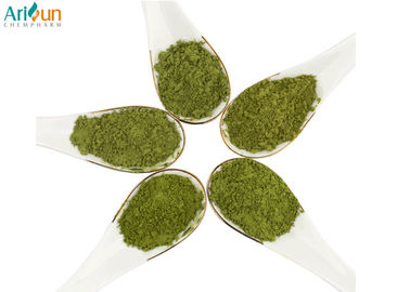 China Pure Matcha Green Tea Powder Immunity Enhancement For Food / Beverage supplier