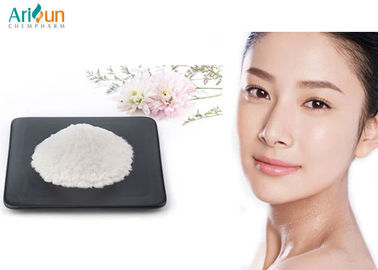 Kojic Acid Palmitate Raw Cosmetic Ingredients White Powder Good Fat Solubility