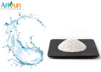 Anti Aging Acid Hyaluronic Water Soluble Powder Sodium Hyaluronate
