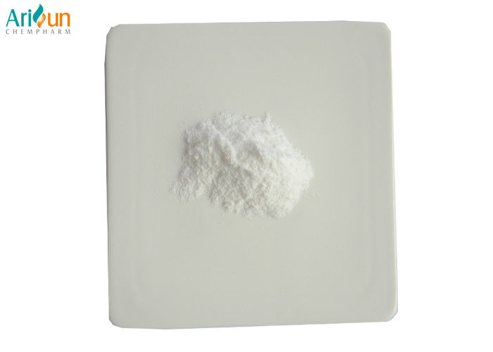 Cosmetic Grade Anti Aging Pressed Powder To Cure Skin Cancer Health Care Crystalline supplier