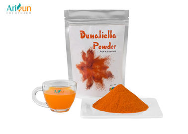 China Food Grade Natural Food Coloring Powder With Abundant Amino Acids , Dunaliella Salina Powder distributor