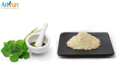 China Whole Herb Centella Asiatica Extract Gotu Kola Powder For Sensitive Skin factory